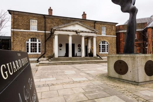 Wedding Venues London - The Guard House