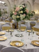 Contact Natasha at NCS Wedding & Event Planning now to get a quote