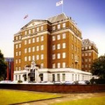 Civil Ceremony License Wedding Venues - Birmingham Marriott Hotel
